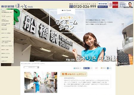 hotweb04risa.jpg