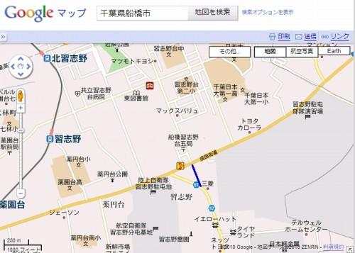 実籾街道−習志野台団地入口