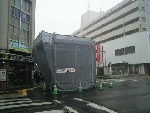 111106kyoukyaku2.jpg